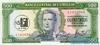 0,5 Новых Песо - 500 Песо выпуска 1975 года, Уругвай. Подробнее...