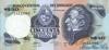 50 Новых Песо выпуска 1987 года, Уругвай. Подробнее...