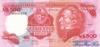 500 Новых Песо выпуска 1985 года, Уругвай. Подробнее...