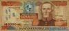 5.000 Песо выпуска 1983 года, Уругвай. Подробнее...
