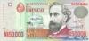 50000 Новых Песо выпуска 1986 года, Уругвай. Подробнее...