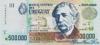 500000 Новых Песо выпуска 1986 года, Уругвай. Подробнее...