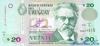 20 Песо выпуска 1994 года, Уругвай. Подробнее...