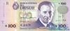 100 Песо выпуска 1994 года, Уругвай. Подробнее...