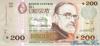 200 Песо выпуска 1995 года, Уругвай. Подробнее...