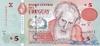 5 Песо выпуска 1998 года, Уругвай. Подробнее...