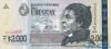 2000 Песо выпуска 1999 года, Уругвай. Подробнее...