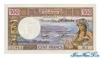 100 Франков выпуска 1975 года, Вануату (Новые Гибриды). Подробнее...