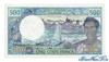 500 Франков выпуска 1979 года, Вануату (Новые Гибриды). Подробнее...