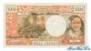 1000 Франков выпуска 1975 года, Вануату (Новые Гибриды). Подробнее...