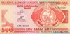 500 Вату выпуска 1993 года, Вануату. Подробнее...