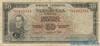 50 Боливаров выпуска 1970 года, Венесуэла. Подробнее...