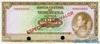 100 Боливаров выпуска 1963 года, Венесуэла. Подробнее...