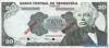 20 Боливаров выпуска 1979 года, Венесуэла. Подробнее...