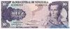 10 Боливаров выпуска 1980 года, Венесуэла. Подробнее...
