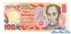 100 Боливаров выпуска 1980 года, Венесуэла. Подробнее...