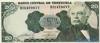 20 Боливаров выпуска 1989 года, Венесуэла. Подробнее...