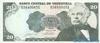 20 Боливаров выпуска 1990 года, Венесуэла. Подробнее...