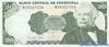 20 Боливаров выпуска 1984 года, Венесуэла. Подробнее...