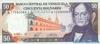 50 Боливаров выпуска 1988 года, Венесуэла. Подробнее...