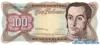 100 Боливаров выпуска 1992 года, Венесуэла. Подробнее...