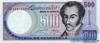 500 Боливаров выпуска 1990 года, Венесуэла. Подробнее...