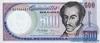 500 Боливаров выпуска 1995 года, Венесуэла. Подробнее...