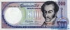 500 Боливаров выпуска 1998 года, Венесуэла. Подробнее...