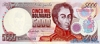 5000 Боливаров выпуска 1987 года, Венесуэла. Подробнее...