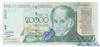 20000 Боливаров выпуска 1987 года, Венесуэла. Подробнее...