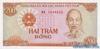 200 Донгов выпуска 1987 года, Вьетнам. Подробнее...