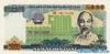 5000 Донгов выпуска 1987 года, Вьетнам. Подробнее...