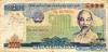 5000 Донгов выпуска 1988 года, Вьетнам. Подробнее...