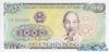 1000 Донгов выпуска 1991 года, Вьетнам. Подробнее...