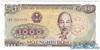 1000 Донгов выпуска 1988 года, Вьетнам. Подробнее...