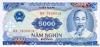 5000 Донгов выпуска 1991 года, Вьетнам. Подробнее...