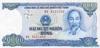 20000 Донгов выпуска 1990 года, Вьетнам. Подробнее...