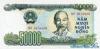 50000 Донгов выпуска 1990 года, Вьетнам. Подробнее...