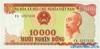 10000 Донгов выпуска 1993 года, Вьетнам. Подробнее...