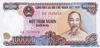 100000 Донгов выпуска 2000 года, Вьетнам. Подробнее...