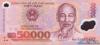 50000 Донгов выпуска 2003 года, Вьетнам. Подробнее...