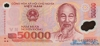50000 Донгов выпуска 2004 года, Вьетнам. Подробнее...