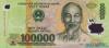 100000 Донгов выпуска 2003 года, Вьетнам. Подробнее...