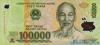 100000 Донгов выпуска 2005 года, Вьетнам. Подробнее...
