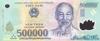 500000 Донгов выпуска 2003 года, Вьетнам. Подробнее...