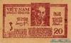 20 Су выпуска 1948 года, Вьетнам. Подробнее...