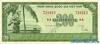 200 Донгов выпуска 1955 года, Вьетнам (Южный). Подробнее...