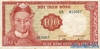 100 Донгов выпуска 1966 года, Вьетнам (Южный). Подробнее...