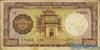 500 Донгов выпуска 1964 года, Вьетнам. Подробнее...