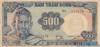 500 Донгов выпуска 1966 года, Вьетнам (Южный). Подробнее...